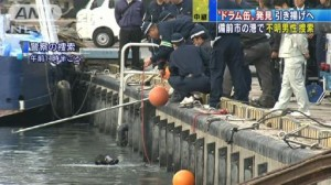 Drum discovered sunk off Okayama, believed to be linked to Hyogo case