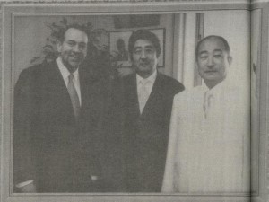Mike Huckabee, Shinzo Abe, and Icchu Nagamoto
