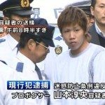 Cops KO pro boxer for touting hostess clubs during massive Kabukicho sweep