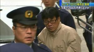 Tokyo cops seize 7,000 uncensored porn DVDs in Kabukicho raid