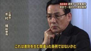 Yakuza groups in Kyushu to be reclassified to facilitate arrests