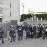 Kudo-kai headquarters raided over shooting of construction exec