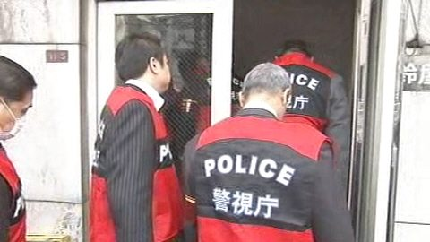 Yamaguchi-gumi, Sumiyoshi-kai offices searched over shooting incidents