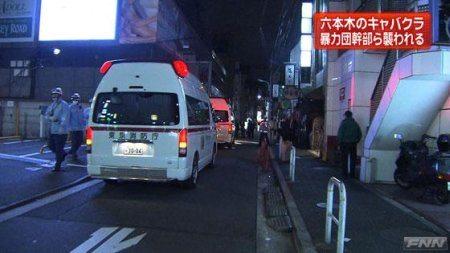 Arrest warrant issued for ex-bosozoku member for assault of gangster in Roppongi