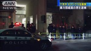 Sumiyoshi-kai yakuza arrested for assault in Roppongi of rival gang member