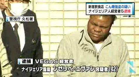 Tokyo cops make 10 arrests for robbery of drunk customers in Kabukicho