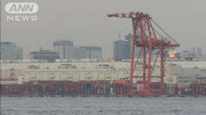 5 arrested for smuggling 40 kilograms of stimulants worth 3 billion yen to Tokyo port