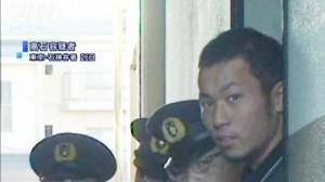 Tokyo cops bust illegal Ikebukuro porn shop