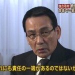 Fukuoka police: Kudo-kai membership dropped 30% over 5 years