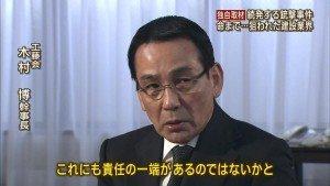 Hiroshi Kimura, a top boss in the Kudo-kai
