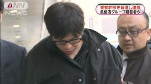 Nagoya sex club manager busted for threatening Aichi cop