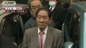 Koichi Kodama
