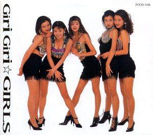 Giri Giri Girls