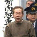 Tokyo cops raid Koenji massage parlor, arrest manager