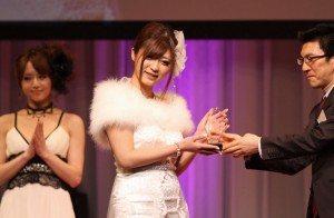 Haruki Sato accepts her award
