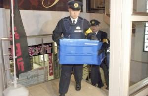 Shizuoka Prefectural Police collecting evidence