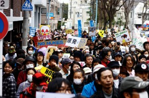 An anti-nuclear power protest in Japan