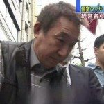 Tokyo cops raid Kanda massage parlor, arrest manager on prostitution charges