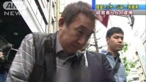 Yoshio Taniguchi