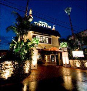 A love hotel in Kumamoto