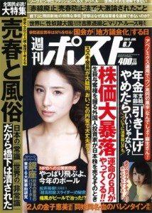 Shukan Post June 7