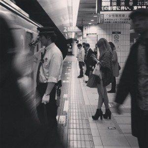 The Toyoko Line in Yokohama