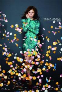 Yuma Asami's 2013 calendar