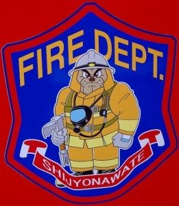 Shijonawate City Fire Department