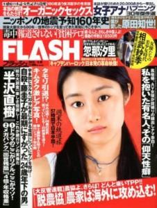Flash Sept. 10