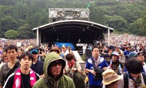 Green Stage at Fuji Rock