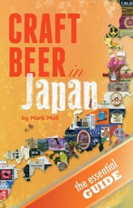 'Craft Beer in Japan: The Essential Guide'