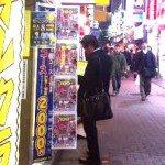 Tokyo cops begin year-end patrol of Kabukicho