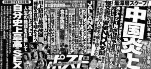 Shukan Post Nov. 22