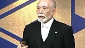 Saizo Kishimoto