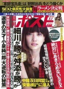 Shukan Post Feb. 7