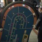 Tokyo cops bust Shibuya casino linked to Ghana Embassy