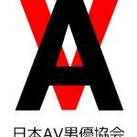 VD fears, sexual discrimination cause Japan's AV actors to unionize