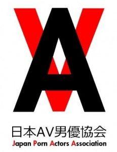 The Japan Porn Actors Association