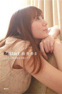 Yuma Asami's 'Re Start'