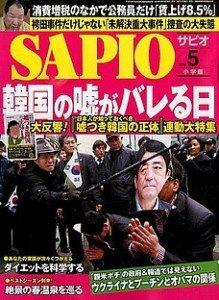 Sapio May