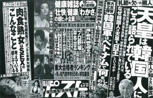 Shukan Post Apr. 4-11