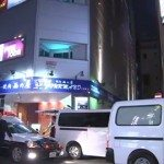 Manager of hostess club stabbed in Chiba, employee arrested