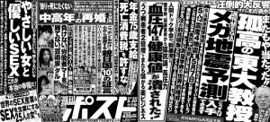 Shukan Post May 30