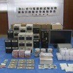 Tokyo cops bust uncensored porn ring, seize 18,000 DVDs