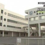 Tokyo tax officials busted for illicit photos at Chiba training center