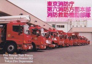 Tokyo fireman have been involved in 2 assault cases over the past 4 months