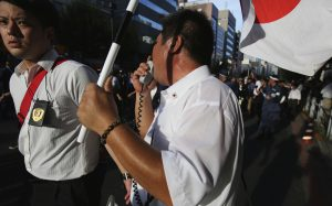A right-wing protestor in Jimbocho