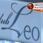 Tokyo cops bust Kabukicho hostess club for attempted overcharging