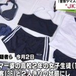 Officers seized a number of costumes, including school-girl uniforms and maid outfits