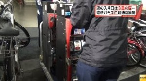 Officers seized 37 machines inside parlor Monster